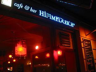 Cafe und Bar Himmelreich